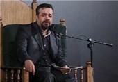 فیلم/عزاداری شهادت امام محمد باقر(ع) با نوای محمود کریمی