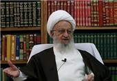 Iranian Top Cleric Calls for High Turnout in Upcoming Elections