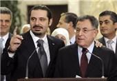 تشدید اختلافات در مهمترین جریان لبنانی وابسته به عربستان