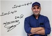 """توضیحات علیرضا مسعودی درباره علت ساخت سریال """"نوروز رنگی""""/ اخلاقیاتمان عوض شده است"""