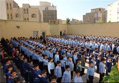 دانش آموز مدرسه مدارس بازگشایی
