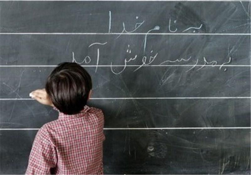 آمار جاماندگان از تحصیل در استان گیلان باید به صفر برسد