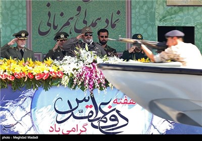 Latest Achievements, Products Displayed by Iranian Armed Forces