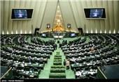 قدردانی نمایندگان مجلس از برگزارکنندگان مسابقات بینالمللی قرآن