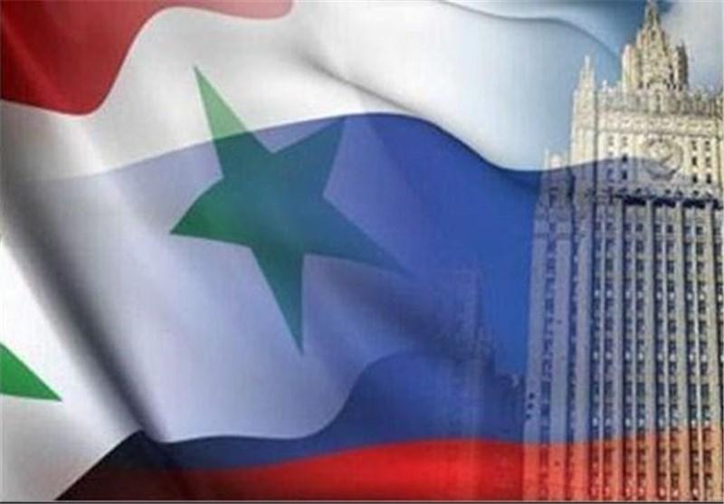 سوریا و روسیا