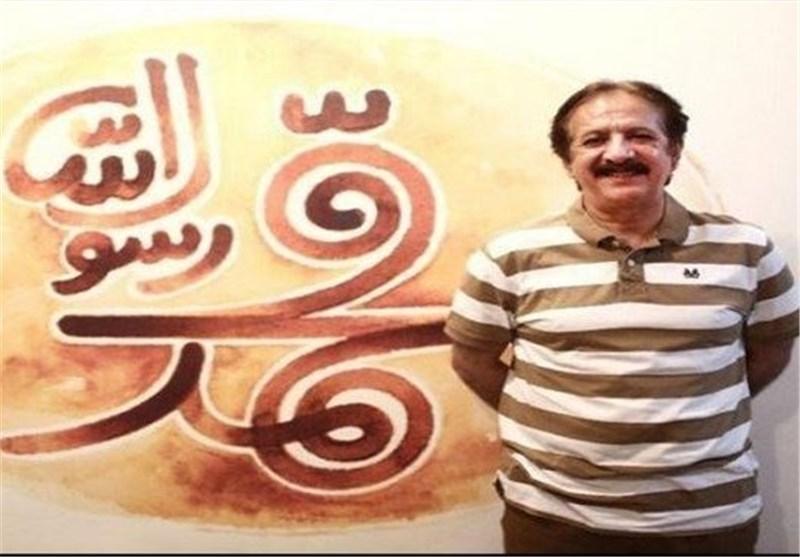 مجید مجیدی یوجه رسالة لعلماء الإسلام وخاصة علماء الأزهر