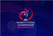 Iran Advances to AFC Women's Futsal Championship Final