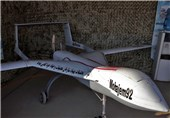 Iran Unveils New Homegrown Drone (+Photo)