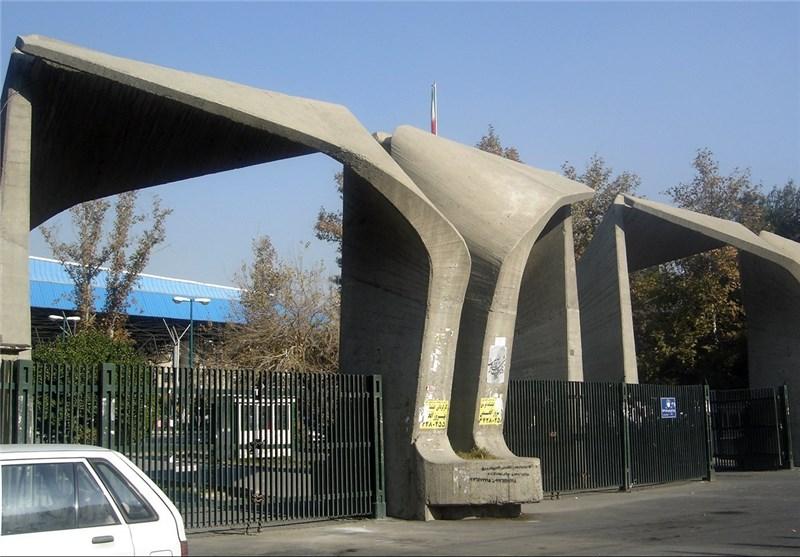 کدام دانشگاههای ایرانی در فهرست 800 دانشگاه ممتاز دنیا قرار دارند؟