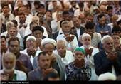 نماز عید قربان - قم