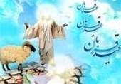 28 مرکز نیکوکاری در استان بوشهر راهاندازی شد