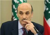استدعاء رئیس حزب القوات إلى وزارة الدفاع الأربعاء المقبل للاستماع إلى إفادته
