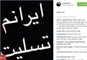 واکنش های اینستاگرامی هنرمندان و سیاستمداران به فاجعه خونبار منا+عکس