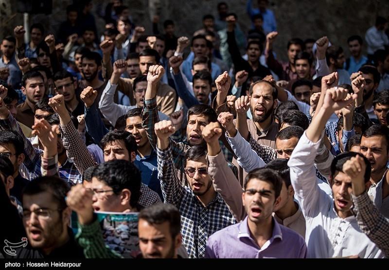 تجمع دانشجویان دانشگاه امام صادق (ع) به جنایت آل سعود