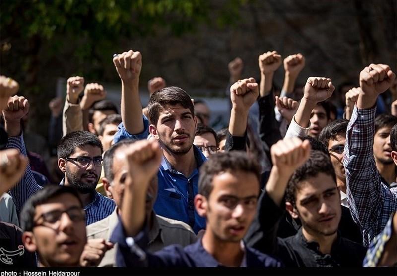 تجمع دانشجویی