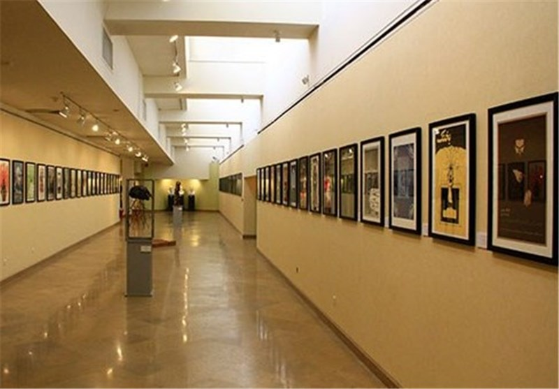نمایشگاه پوستر