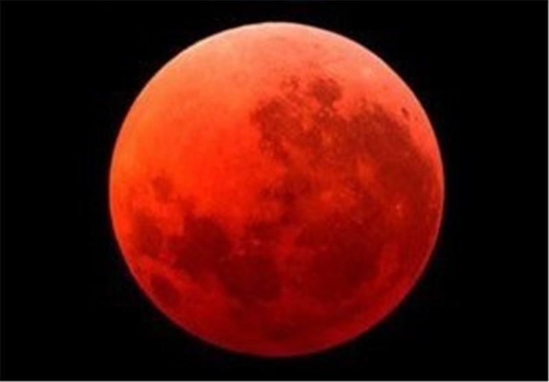 القمر الدامی یظهر یوم غد