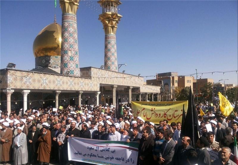 بازار شهرضا در اعتراض به فاجعه خونین مکه صبح امروز تعطیل شد