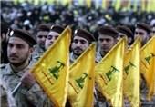 تروریست خواندن حزب الله؛ علتها و پیامدها