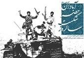 بوشهر| یادواره شهدای حصر آبادان در دشتی برگزار شد