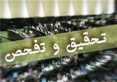 """کلید خوردن تفحص از پاداش به دولتی ها و اسپانسر تبلیغاتی """"روحانی"""" در مجلس"""