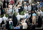 Over 86,000 Iranians to Attend Hajj: Official