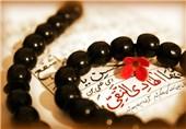 حجتالاسلام فاطمینیا؛ بیان کرامتی از امام هادی(ع) + فیلم