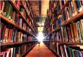 واریز ماهانه 200 میلیون تومان به حساب کتابخانهها از سوی شهرداری کرج