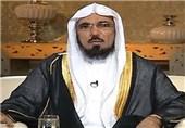 آغاز محاکمه شیخ سلمان العوده؛ درخواست دادستان برای اعدام مبلغ سعودی