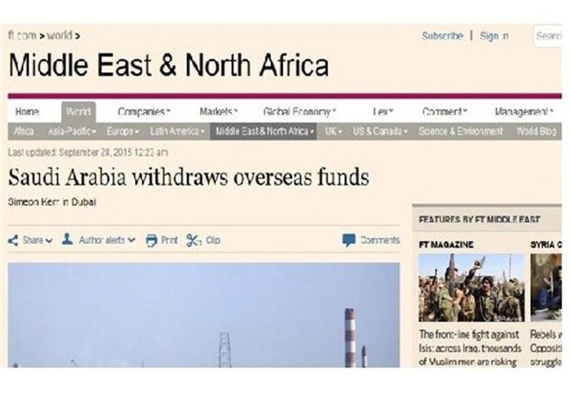 فایننشال تایمز: السعودیة تسحب عشرات ملیارات الدولارات من احتیاطیاتها فی الخارج