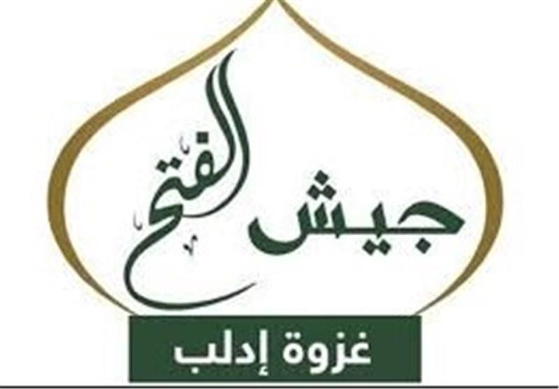 """للمرة الأولى.. مواجهات بین """"جبهة النصرة"""" وحرکة أحرار الشام بریف إدلب شمال سوریا"""