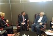 Slovenian President to Visit Iran in Near Future