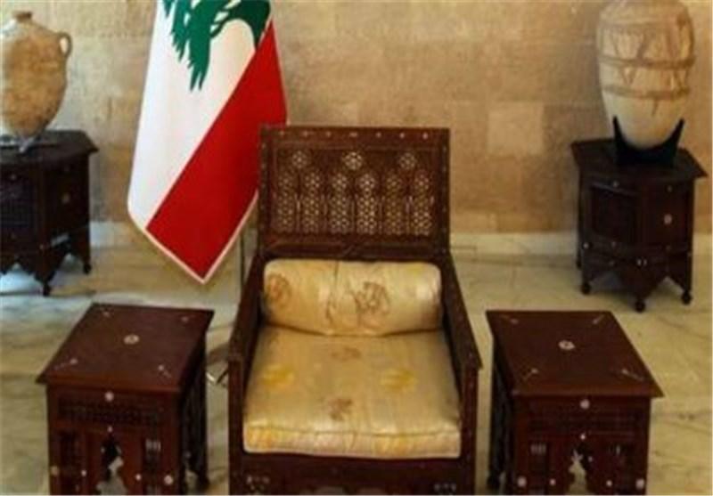 الرئاسة اللبنانیة