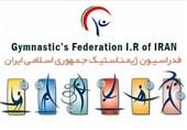 نامنویسی 13 نفر در انتخابات ریاست فدراسیون ژیمناستیک/ مدیرعامل پیشین استقلال هم ثبتنام کرد