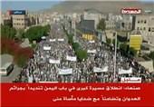 ملت یمن: کمیتهای اسلامی برای کشف دلایل فاجعه منا تشکیل شود