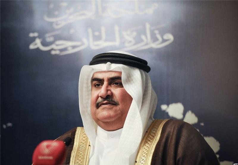 وزیر خارجه بحرین با کیفیت