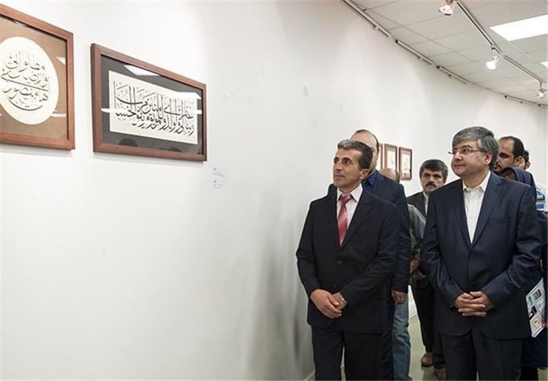 افتتاح هفته فرهنگ و هنر ترکیه در ایران