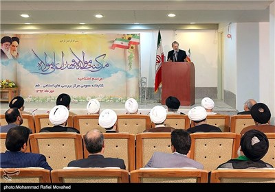 افتتاح کتابخانه مرکز بررسی های اسلامی - قم