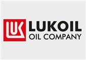 شرکت لوک اویل