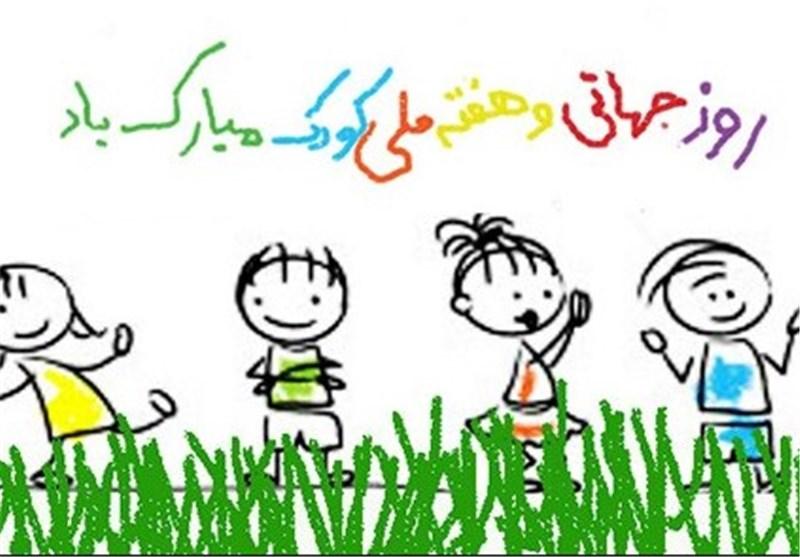 همایش کودکان منتخب اراک برگزار میشود