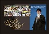 مراسم ترحیم جانباختگان اصفهانی در فاجعه منا فردا برگزار میشود