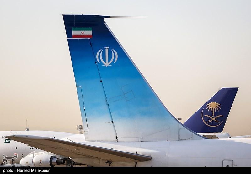 شورای راهبردی شهر فرودگاهی امام خمینی (ره) تشکیل شد