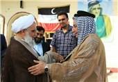 فلاحیان عراق