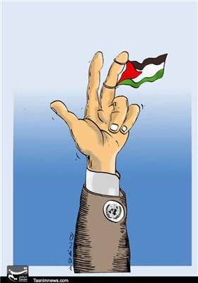 کاریکاتور/ پرچم ملی فلسطین در سازمان ملل متحد