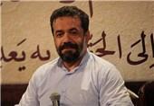 فیلم/ رجزخوانی حاج محمود کریمی درباره فاجعه منا برای آل سعود