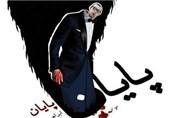 تازهترین رمان اجتماعی ابراهیم حسنبیگی منتشر شد