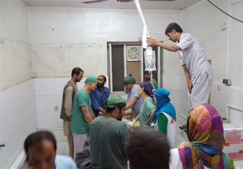 بیمارستان افغانستان