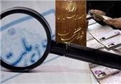 شورای نگهبان تخلف نجفی را بدون مصلحت و با اعمال مر قانون بررسی کند