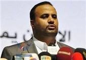 صالح صماد انصارالله یمن