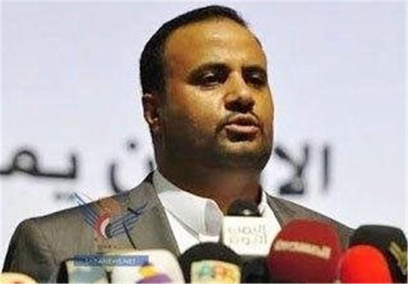 Arabistan Yemen'e Geniş Çapta Operasyon Yapmaya Hazırlanıyor